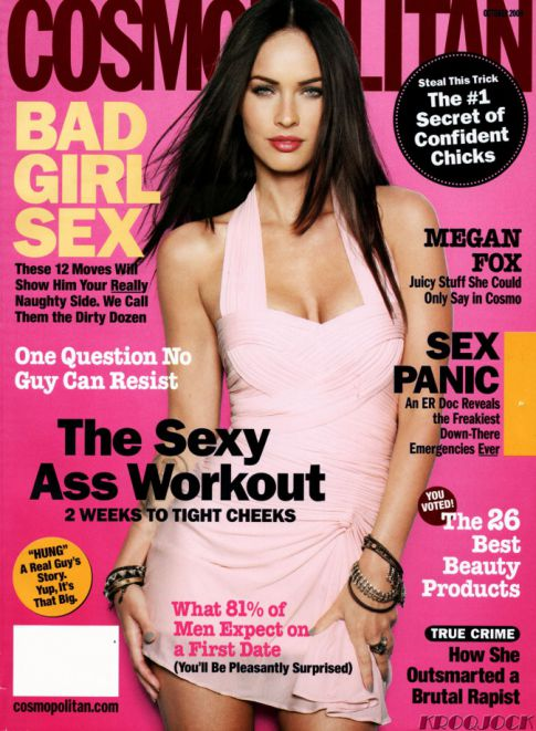 Megan Fox Looking Sexy On the Cover of 'Cosmo'