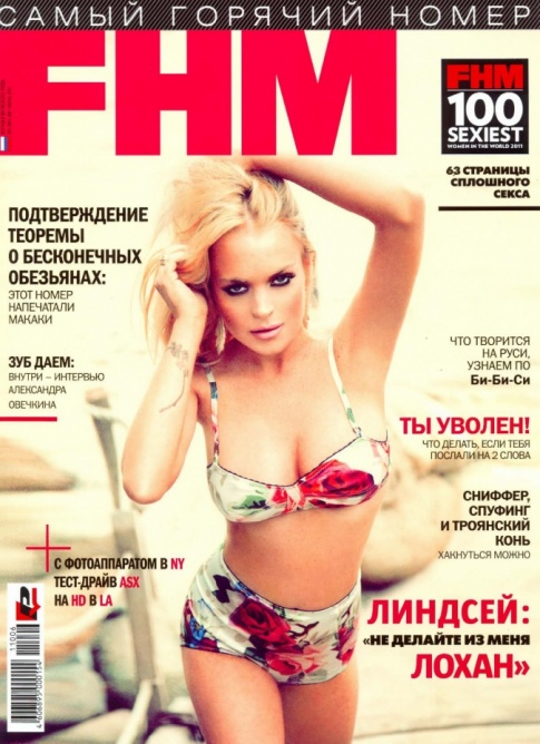 Lindsay Lohan's Sexy FHM Cover